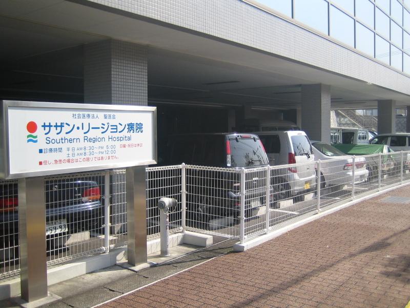 第1駐車場(玄関前駐車場)